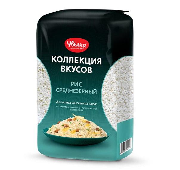 Рис среднезерный  www.uvelka.ru/products/krupy-kollektsiya-vkusov/ris_srednezernyiy.html