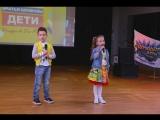 Матвей Горячев и Анна Курбасова - Коробка с карандашами (