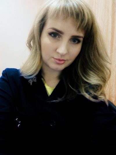 Катерина Дерновская