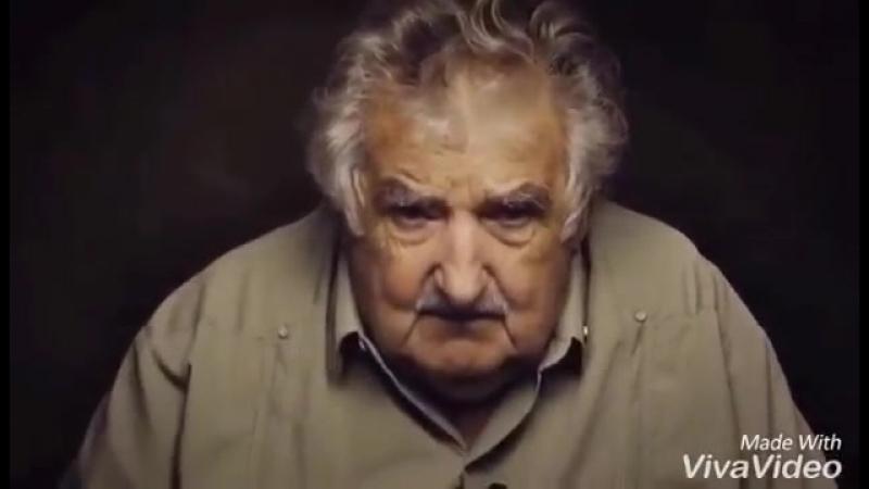 Смысл Жизни от бывшего президента Уругвая Хосе Альберто Мухика Кордано.