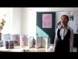 002-Талды орта мектебі (01.02.2012) - Манкеев Нұрдәулет Белекұлы ұсынады.