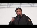 Семенченко заявил о планах