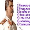 подслушано 42 школа//киров