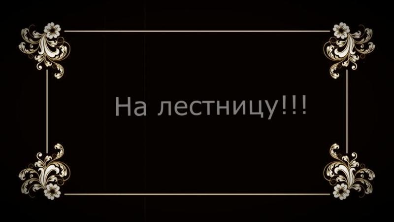 Куратору от 6 Б, с любовью)) 15.02.18г.