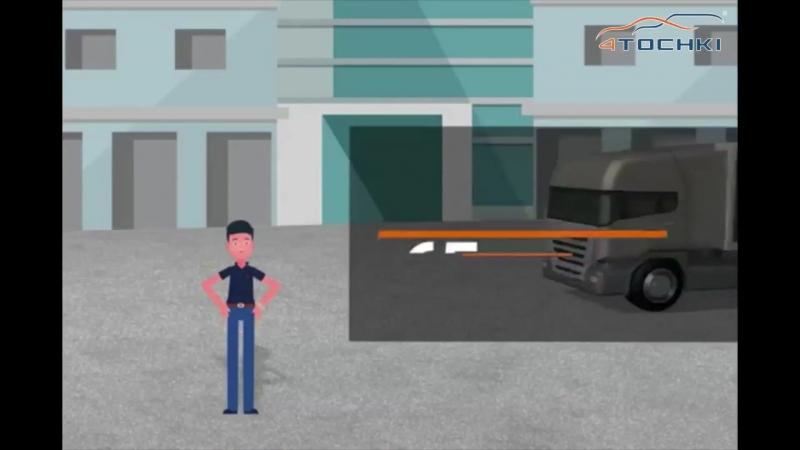 Грузовые шины BFGoodrich Держат бюджет под контролем на 4 точки Шины и диски 4точки