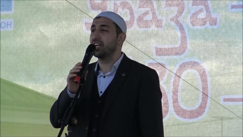 Поздравление с праздником Ураза-байрам от имени мусульман Дагестана