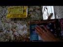 Расклейка листовок Оборудование для ПВХ и алюм окон Смотреть онлайн