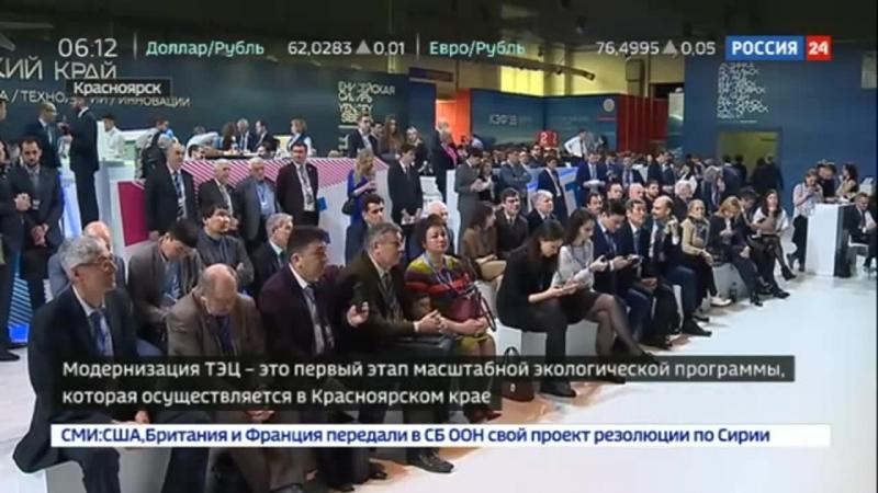 Россия 24 - Красноярск больше не коптит - Россия 24