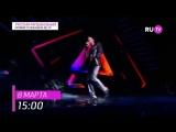 Русская Музыкальная Премия телеканала RU.TV 2017