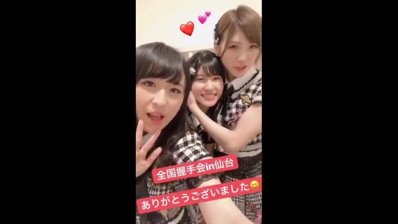 История инстаграма Кавамото Саи от 12 февраля 2018 г.