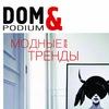 DOM & podium