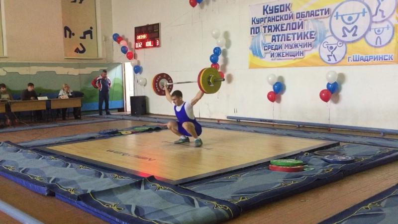 Кубок области: Афонин Владислав рывок 108 кг
