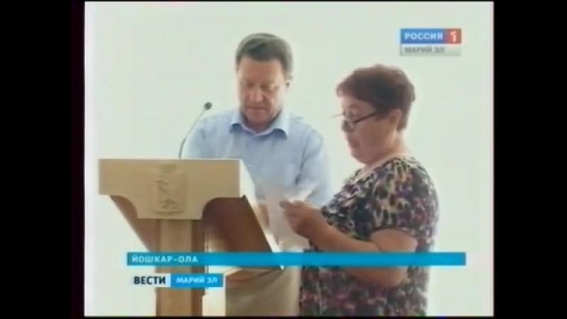 Вести Марий Эл 14 06 2012