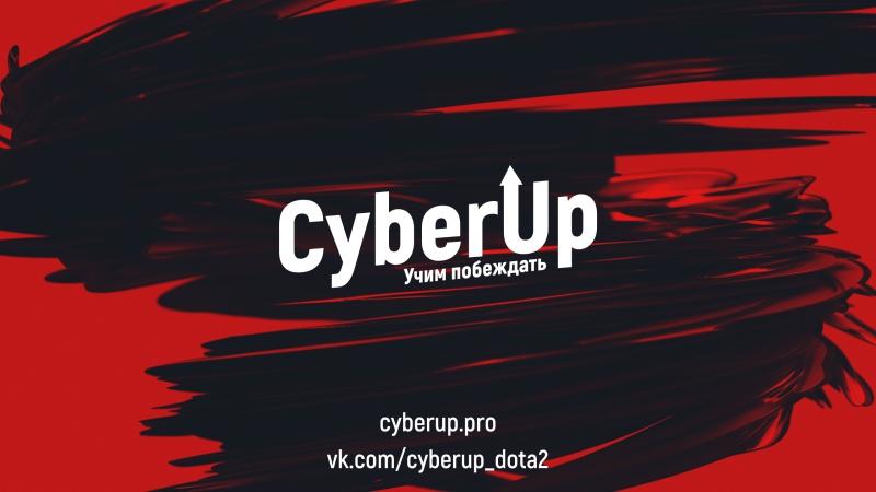 CyberUp.pro. Аня тренируется, чтобы попасть в женскую команду по Dota 2