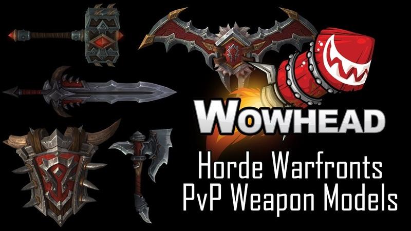 Horde Warfronts PvP Weapon Models