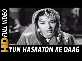 Yun Hasraton Ke Daag Mohabbat Mein Dho Liye   Lata Mangeshkar   Adalat 1958   Nargis, Pradeep Kumar
