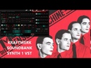 Kraftwerk Soundbank- Synth 1 Vst ( UPDATED VIDEO )