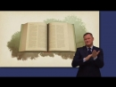 Wsb_Why Study The Bible_Condensed_EditMaster