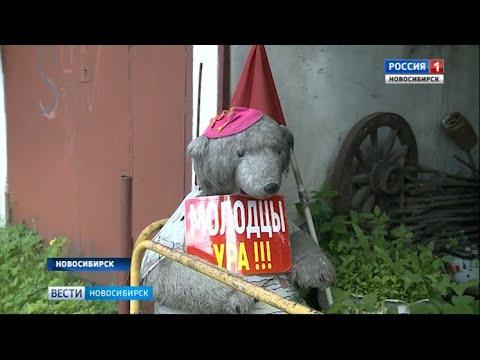 Новосибирская пенсионерка к Чемпионату мира по футболу превратила свой палисадник в фан зону