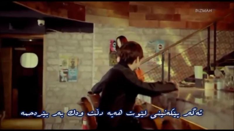 Mohses Yahaghi - Gele (Kurdish Sub Tittle).mp4