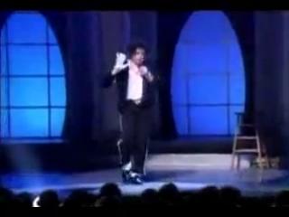Michael Jackson Billie Jean