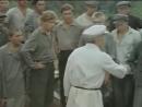 Мужество 2 серия СССР Х ф Исторический