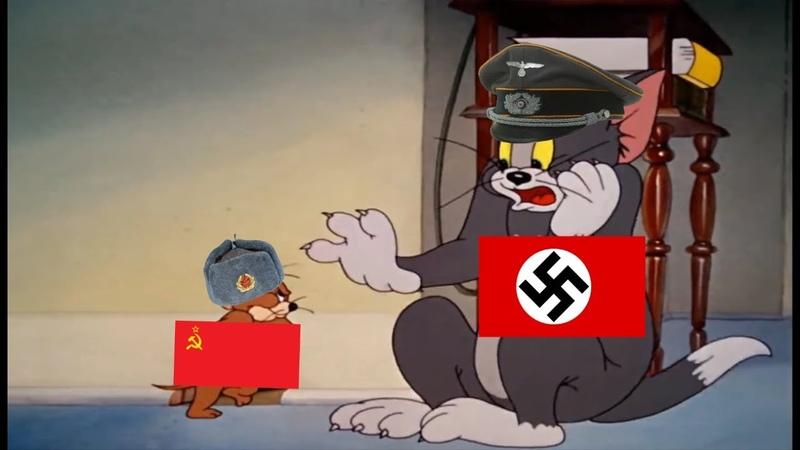 Tom and Jerry WW2 Meme - Nazi Germany vs Soviet Union (Eastern Front)