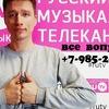Dmitry Nesterov