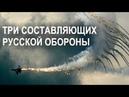 ПОРУБЩИК 2 ГЛУШИТЕЛЬ АМЕРИКАНСКОЙ СВЯЗИ самолет рэб ил 22пп порубщик 2 с 500 а 235 нудоль ракета