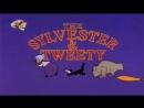 Сильвестр и Твити Загадочные истории The Sylvester Tweety Mysteries Заставка Заставки Intro