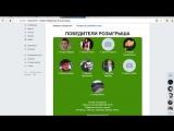 Розыгрыш от M1-shop.ru (16.04)