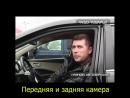 Зеркало Видеорегистратор Car DVR Mirror НТН обзор
