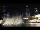 Поющие фонтаны Уитни Хьюстон.