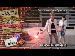 [dragonfox] Kaitou Sentai Lupinranger VS Keisatsu Sentai Patranger - 09 (RUSUB)