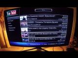 Как Смотреть ТВ Бесплатно IPTV 1000 каналов и тв приставка TIGER I250