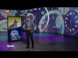 Quarks Co- Verflixte Innere Uhr – warum uns Zeitumstellungen stressen (20.03.2018)