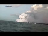 Une projection de lave blesse 12 personnes au large d'Hawa
