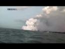 Une projection de lave blesse 12 personnes au large d'Hawaï