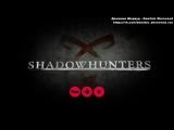 Shadowhunters Secrets From the Set (RUS SUB)