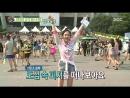180730 MBC Section TV. E 928. Chung Ha Cut.