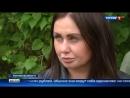 Вести Москва Пострадали за чужие долги в Нахабине жителей оставили без горячей воды