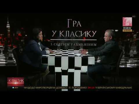 Гра у класику: Наскільки «Україна – це Європа» через 4 роки після Революції?