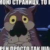 Vova Nekto