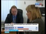 Адвокат Баринов на телеканале Россия 1