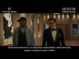 Все грехи фильма Kingsman. Секретная служба. Часть 2.