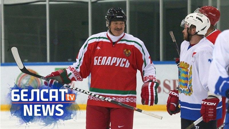 Галоўная праблема беларуская хакея – Лукашэнка | Главная проблема беларусского хоккея - лукашенко Белсат
