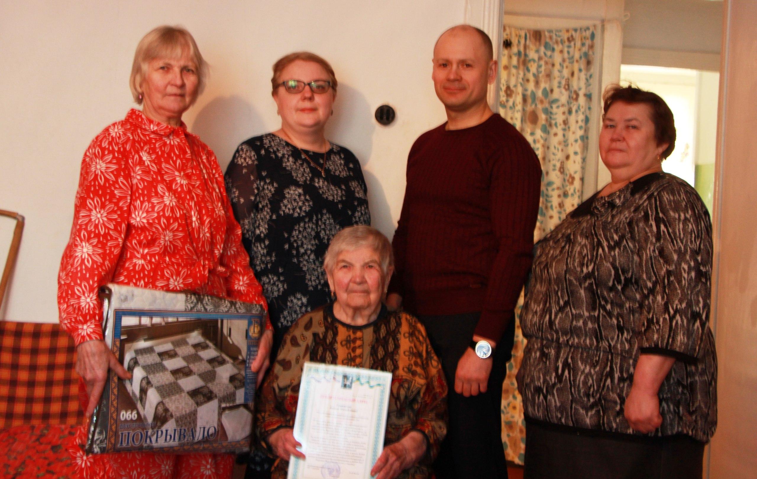 Поздравления с 15 летием предприятия дом престарелых пансионаты для престарелых и инвалидов свердловская область