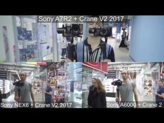 Zhiyun Crane 2 VS Zhiyun Crane V2 2017 тест ( Sony A7R2 Sony A6000 Sony NEX6 )