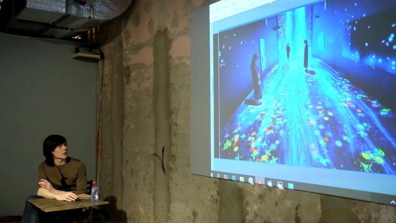 «Диалоги о аудиовизуальных и интерактивных объектах в среде архитектуры и жизни»