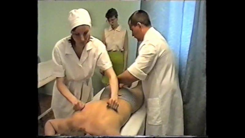 Медицинский массаж при спастическом гемипарезе